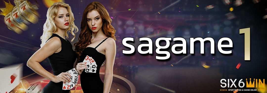 sagame 1 เล่นกับเว็บหลัก ปลอดภัยแน่นอน